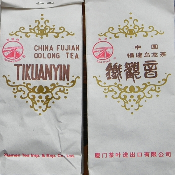 Чень Нянь Тегуаньинь 10г