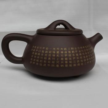 Глиняный чайник №2 [180 мл]