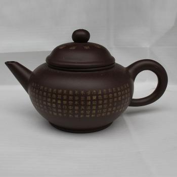 Глиняный чайник №3 [180мл]