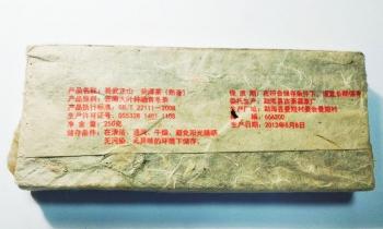 Шу пуэр Дженнян 2012