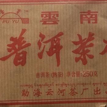 Шу Менхай Пу Ю [Архив]