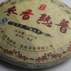 Шу Пуэр Мэнхай