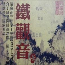 Книга Императора