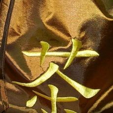 Шелковый мешок