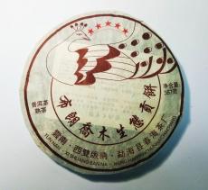 Шу пуэр Баньчжан